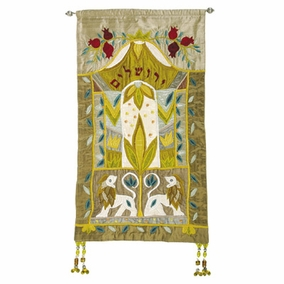 Jerusalem – Lions – Gold Wall Hanging in Hebrew CAT# JH-2