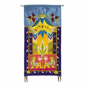 Jerusalem – Lions – Multicolor Wall Hanging in Hebrew CAT# JH-1