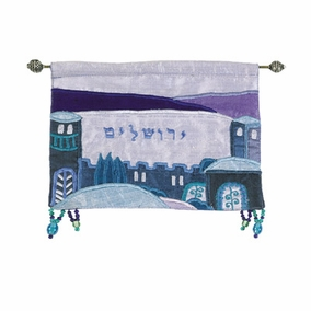 Jerusalem – Multicolor Wall Hanging in Hebrew (Large) CAT# JL-3
