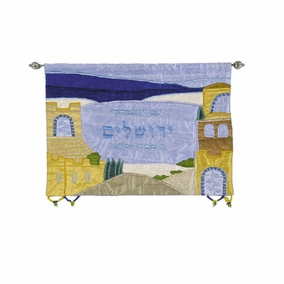 Jerusalem – Multicolor Wall Hanging in Hebrew (Large) CAT# JL-5