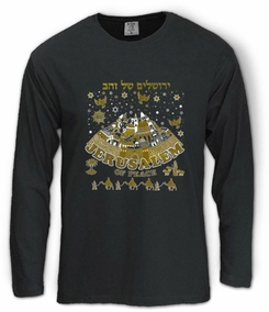 Jerusalem of Gold and Peace Long Sleeve T-Shirt