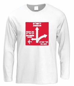 Jerusalem Street Sign Long Sleeve T-Shirt