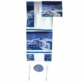 Jerusalem  Tallit Set CAT# TFA - 3B