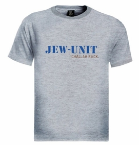 Jew Unit T-Shirt