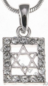 Jewish Necklace Pendant w Necklace