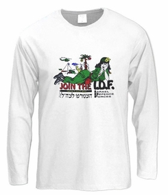 Join The IDF Long Sleeve T-Shirt