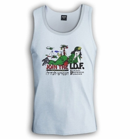 Join The IDF Singlet