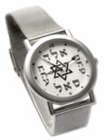 Kabbalah Watches