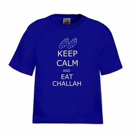 Keep Calm and Eat Challah Kids T-Shirt
