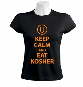 Keep Calm and Eat Kosher Women T-Shirt