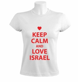 Keep Calm and Love Israel Women T-Shirt