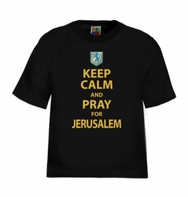 Keep Calm and Pray for Jerusalem Kids T-Shirt
