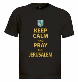 Keep Calm and Pray for Jerusalem T-Shirt