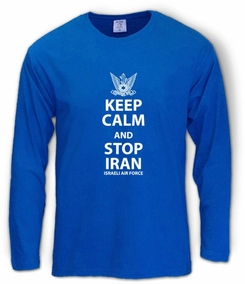 Keep Calm and Stop Iran Long Sleeve T-Shirt