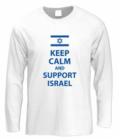 Keep Calm and Support Israel Long Sleeve T-Shirt