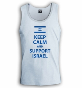 Keep Calm and Support Israel Singlet