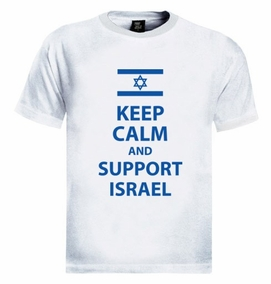 Keep Calm and Support Israel T-Shirt