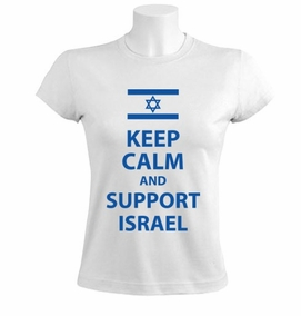 Keep Calm and Support Israel Women T-Shirt