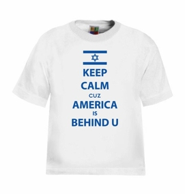 Keep Calm cuz America is Behind U Kids T-Shirt