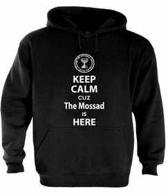 Keep Calm cuz The Mossad is Here Hoodie