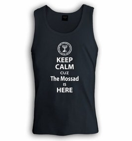 Keep Calm cuz The Mossad is Here Singlet