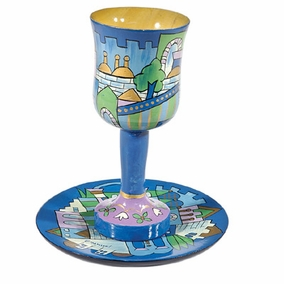 Kidush Cup and Plate Set CAT# CU- 10