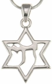 King David is Alive Pendant