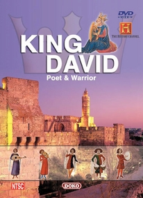 King David - poet & warrior