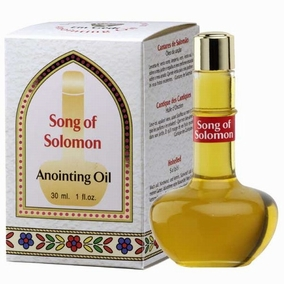 King Solomon Anointing Oil Flask from the Holy Land