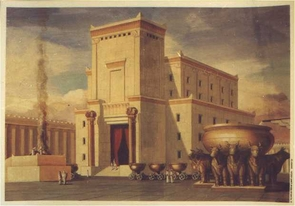 King Solomon's Temple of Jerusalem poster