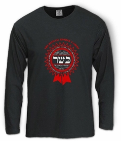 Kosher Sign Long Sleeve T-Shirt