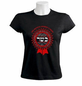 Kosher Sign Women T-Shirt