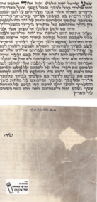 "Kosher Vellum for Mezuzah (4.6""-4.6"")"