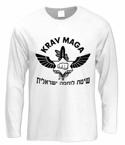 Krav Maga IDF Logo Long Sleeve T-Shirt
