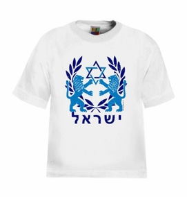 Lions of Star of Judah Kids T-Shirt
