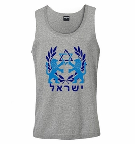 Lions of Star of Judah Singlet
