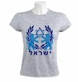 Lions of Star of Judah Women T-Shirt