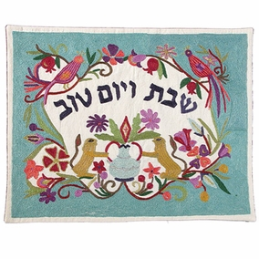 Lions With a Background Challah Cover CAT# CHE-3