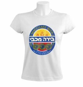Maccabi Beer T-Shirt