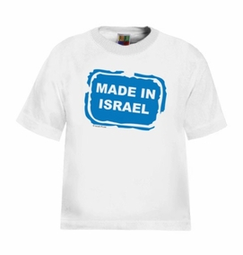 Made In Israel Kids T-Shirt