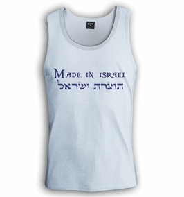 Made In Israel Singlet