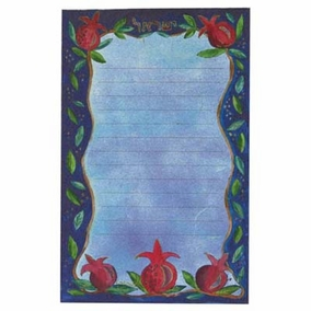 Magnetic Notepad - Pomegranates - small CAT# MS - 3