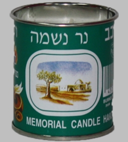 Memorial Candle - Ner Neshama for funeral