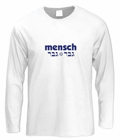 Mensch, Man, Gever Yidish Long Sleeve T-Shirt