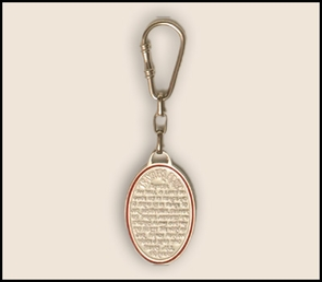 metal key chains MCH-592E