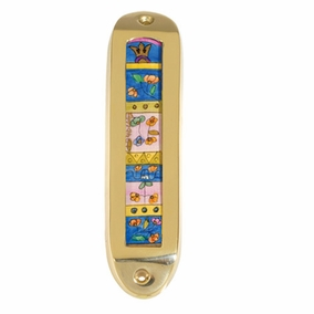Mezuzah Brass MMM-2 CAT# MMM - 2