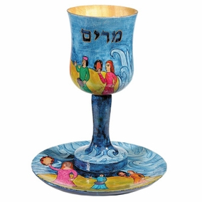Miriam's Kidush Cup and Plate Set CAT# CU-7