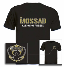 Mossad Avenging Angels Logo T-Shirt