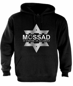 Mossad - It's Never an Accident Hoodie