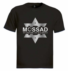 Mossad - It's Never an Accident T-shirt